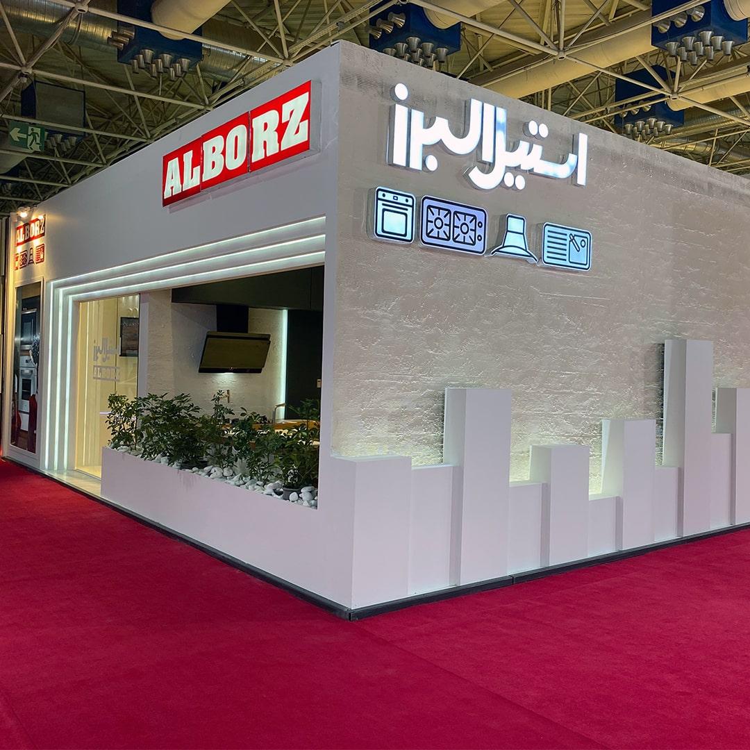 حضور استیل البرز در بیستمین نمایشگاه صنعت و ساختمان